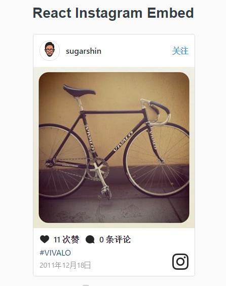 Embed Instagram Posts In React App
